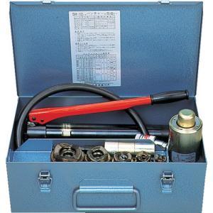 泉精器製作所 泉 手動油圧式パンチャ SH10-1-BP|kouguya