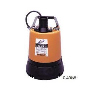 ツルミ低水位排水用水中ハイスピンポンプ LSR2.4S 50HZ kouguya