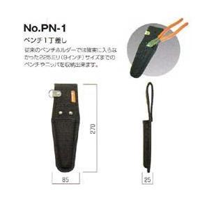 フジ矢 ウエストラインペンチ1丁差しホルダー NO.PN-1 kouguya
