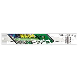 ゼットソーレシプロ 竹切り用210 P2.15 替刃|kouguya