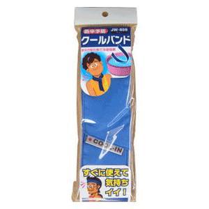 おたふく クールバンド ブルー JW-659 <熱中予防>|kouguya