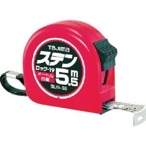 ステン ロック22 5.5m SL22-55BL|kouguya