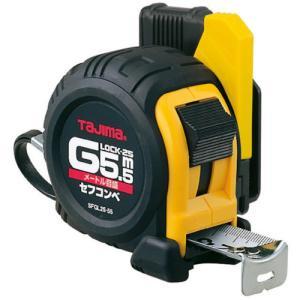 タジマセフコンベGロック25 5.5m SFGL25-55BL|kouguya