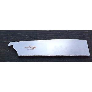 タジマ ゴールド鋸265替刃3枚パック|kouguya