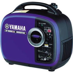 ヤマハ インバータ式発電機 EF1600IS|kouguya