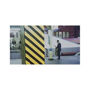ニットートラテープ(貼り付け用・黄黒の斜め) 90mm|kouguya