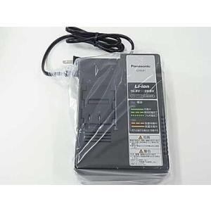 【純正品※段ボール箱なし】パナソニック  インテリジェント充電器  EZ0L81  取扱説明書兼保証書ありません |kouguya