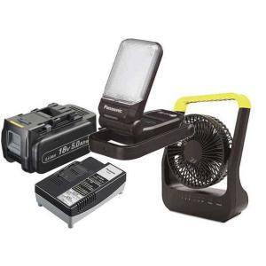 パナソニック(Panasonic) 工事用充電LEDマルチライト EZ37C4-B+電池パックEZ9L54+充電器EZ0L81+どこでもFAN|kouguya