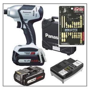 【ビット10本付】Panasonic(パナソニック) 14.4V充電インパクトドライバー 4.2Ah EZ7544LS2S-B|kouguya