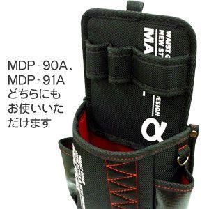 マーベル  WAIST GEAR<仕切板>  MDP-400A|kouguya