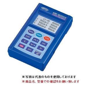 【ポイント15倍】 安立計器 コンパクト サーモロガー AM-8000K (温度入力タイプ)(センサ別売) kouguyasan