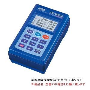 【ポイント15倍】 安立計器 コンパクト サーモロガー AM-8060K (温度/電圧入力タイプ)(センサ別売) kouguyasan