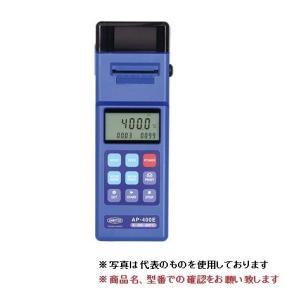 【ポイント15倍】 安立計器 ハンディタイプ プリンタ付き 温度計測器 AP-400K (センサ別売) kouguyasan