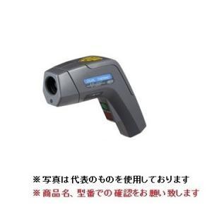 【ポイント15倍】 安立計器 放射温度計+接触式温度計(デュアルサーモ) AR-1600 (ハンディタイプ)(センサ別売) kouguyasan