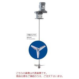 【ポイント15倍】 【直送品】 佐竹化学機械工業 マルチAミキサー AT14-GPR-0.065A SUS304 50Hz仕様 (0.065kW 100V) 〈中速形〉|kouguyasan