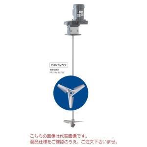 【ポイント15倍】 【直送品】 佐竹化学機械工業 マルチAミキサー(PSE対応) AT14-GPR-0.065AS SUS304 50Hz仕様 (0.065kW 100V) 〈中速形〉|kouguyasan