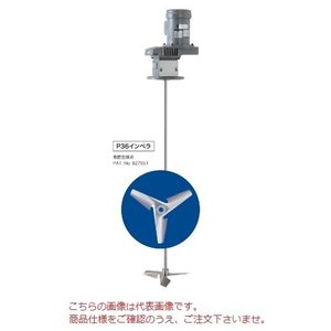 【ポイント15倍】 【直送品】 佐竹化学機械工業 マルチAミキサー AT14-GPR-0.1A SUS304 50Hz仕様 (0.1kW 100V) 〈中速形〉|kouguyasan