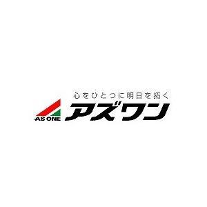 【ポイント15倍】 アズワン アクアヘッドライト KE-170 (3-4987-01) 《計測・測定...