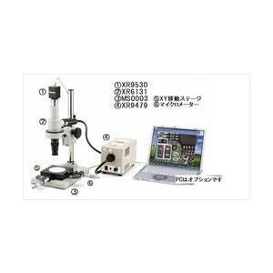【ポイント15倍】 カートン光学 (Carton) USBカメラ XR9530 CartonScale2|kouguyasan