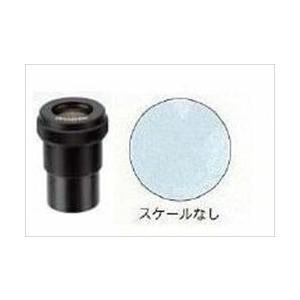 【ポイント15倍】 【直送品】 カートン光学 (Carton) ミクロメーター入接眼レンズ(φ30mm) DFHW10X (MS901-017) (SPZ用)|kouguyasan