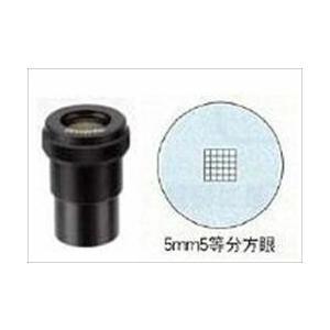 【ポイント15倍】 【直送品】 カートン光学 (Carton) ミクロメーター入接眼レンズ(φ30mm) DFHW10X (MS901-018) (SPZ用)|kouguyasan