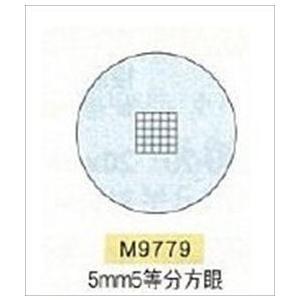 【ポイント15倍】 カートン光学 (Carton) CSシリーズ専用オプション・接眼ミクロメーターのみ(5mm5等分方眼) M9779|kouguyasan