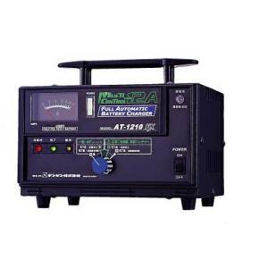 【ポイント15倍】 デンゲン 密閉対応充電器 AT-1210FX 〈ハイレートマックスシリーズ〉|kouguyasan