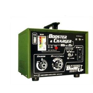 【ポイント15倍】 【直送品】 デンゲン 2役充電器(エンジン始動型) BOOST-UP100|kouguyasan