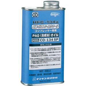 【ポイント15倍】 デンゲン 134aコンプレッサーオイル CO-134SP|kouguyasan