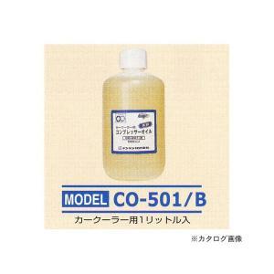 【ポイント15倍】 デンゲン コンプレッサーオイル(1リットル入) CO-501B|kouguyasan