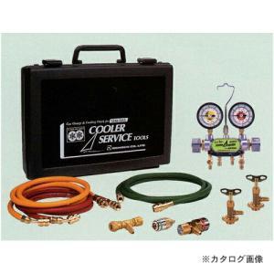 【ポイント15倍】 【直送品】 デンゲン ガスチャージセット CP-2VSFK 〈簡易型2バルブ方式〉|kouguyasan