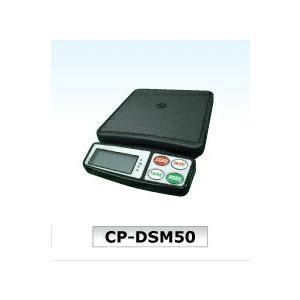 【ポイント15倍】 デンゲン デジタルミニスケール CP-DSM50|kouguyasan