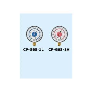 【ポイント15倍】 デンゲン マニホールドゲージ CP-G68-1H 〈空調用〉|kouguyasan