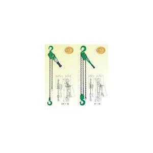 【ポイント15倍】 【直送品】 二葉製作所 スピード チェーンレバー CV3-0.8T1.5M (定格荷重0.8t,揚程1.5m)|kouguyasan