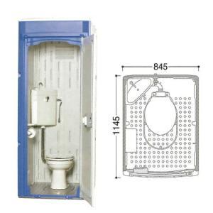【ポイント15倍】 【直送品】 ハマネツ 仮設トイレ (水洗) TU-iXWH (1521200) 《洋式タイプ》 【大型】|kouguyasan