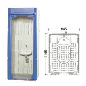 【ポイント15倍】 【直送品】 ハマネツ 仮設トイレ (水洗) TU-iXMH (1521400) 《手洗器タイプ》 【大型】|kouguyasan