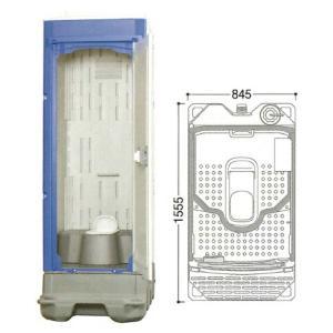 【ポイント15倍】 【直送品】 ハマネツ 仮設トイレ (非水洗) TU-iX (1522100) 《兼用和式タイプ》 【大型】|kouguyasan