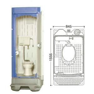 【ポイント15倍】 【直送品】 ハマネツ 仮設トイレ (簡易水洗) TU-iXFW (1523200) 《洋式タイプ》 【大型】|kouguyasan