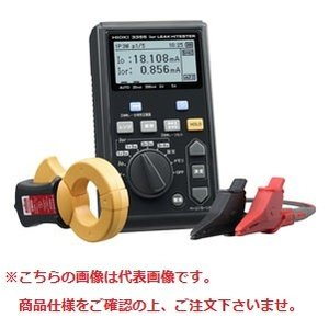 【ポイント15倍】 日置 (HIOKI) Iorリークハイテスタ 3355-04|kouguyasan