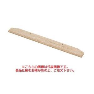【P15倍】 【直送品】 本宏製作所 (HONKO) アルミ製替刃式ならしレーキ 60cm用替刃 ANR-60K (6枚入り)【法人向、個人宅配送不可】《建築作業機器》 【送料別】 kouguyasan