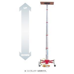 《仕様》 ●荷台高さ(m):0.83〜3.00  ●質量(kg):19.0 ●最大積載質量(kg):...