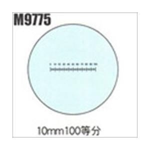 カートン光学 (Carton) CSシリーズ専用オプション・接眼ミクロメーターのみ(10mm100等分) M9775|kouguyasan