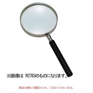 カートン光学 (Carton) ハンドルーペ エボ柄 R2785 kouguyasan