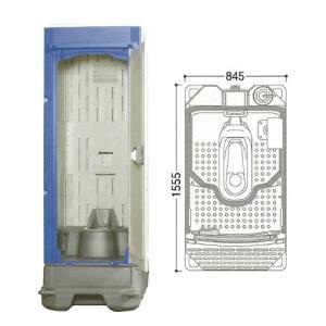 【直送品】 ハマネツ 仮設トイレ (ポンプ式簡易水洗) TU-iXF4 (1520100) 《兼用和式タイプ》 【大型】|kouguyasan