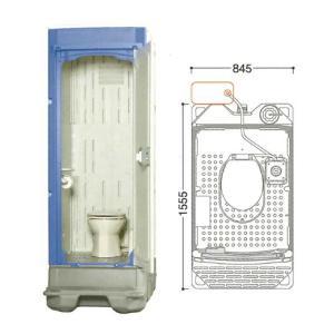 【直送品】 ハマネツ 仮設トイレ (ポンプ式簡易水洗) TU-iXFUW (1520210) 《洋式タイプ》 【大型】|kouguyasan