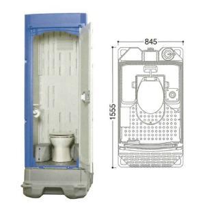 【直送品】 ハマネツ 仮設トイレ (ポンプ式簡易水洗) TU-iXF4W (1520220) 《洋式タイプ》 【大型】|kouguyasan