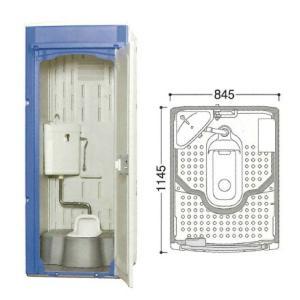 【直送品】 ハマネツ 仮設トイレ (水洗) TU-iXJH (1521100) 《兼用和式タイプ》 【大型】|kouguyasan