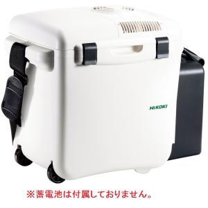 HiKOKI コードレス冷温庫 UL18DA(NM) (UL18DA-NM) (蓄電池別売)|kouguyasan