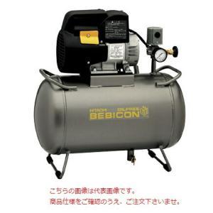 【直送品】 日立 コンプレッサー 0.2LE-8TB スーパーオイルフリーベビコン|kouguyasan