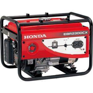 【直送品】 ホンダ (HONDA) 単相発電機 EBR2300CX(60Hz) (ebr2300cx-nkh) (段積みフック付)《スタンダード発電機》 【送料別】|kouguyasan